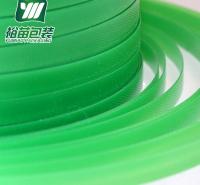 广西PET塑钢打包带厂家 裕苗包装 上海PET塑钢打包带厂家  PET塑钢打包带批发