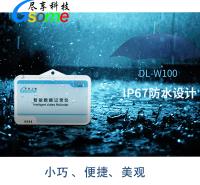 磁铁吸附式温度记录仪DL-W100 冷链 尽享科技、GSOME 传感器内置便捷领命
