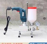 智冠防水堵漏高压注浆机 注浆机 聚氨脂注浆机货号H2141