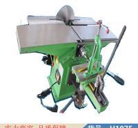 智冠分段式4刀木工刨床 ML292A型多功能木工刨床 压刨木工刨货号H1075