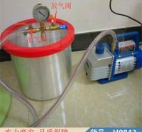 智冠真空干燥箱 小型真空干烘箱 防爆真空干烘箱货号H0843