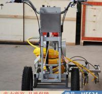 智冠全自动划线机 常温划线机 便携划线机货号H5534
