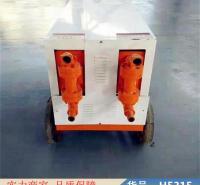 智冠双液压注浆泵 灰浆注浆泵 混凝土注浆泵货号H5315