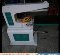 智冠锯机 伐锯机 MJ448型数控线锯机货号H1604