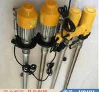 智冠电动油桶泵 24v电动抽油泵 抽油泵电动货号H0401