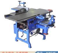 智冠台式平压刨木工多用机床 木工多用机床mr392b 木工机械设货号H4545