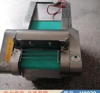 智冠小型切菜机 多功能全自动切菜机 电动切菜机切丝切片货号H0079