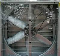 博泽农牧 厂家直销工业负压风机 养殖畜牧风机 重锤式风机 大风量排风扇