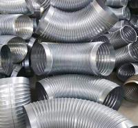 河北螺旋风管弯头生产厂家 现货批发除尘器配件风管弯头