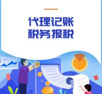 郑州代理记账,财务外包,郑州公司做账报税就找先创财税