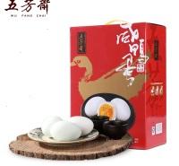 五芳斋28只装咸鸭蛋礼盒 超级精品 团购|中高端 咸鸭蛋厂家直销