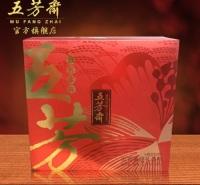 五芳斋粽子  粽子厂家直销  五芳素锦 端午节礼盒粽团购