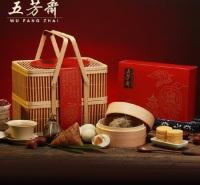 五芳斋粽子 韵味五芳礼盒粽 超级精品 团购|中高端 粽子厂家直销