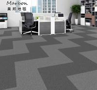 定制个性化地毯 办公地毯厂家 规格齐全 欢迎咨询