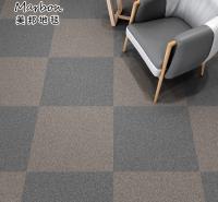 地毯批发中心 办公方块地毯 厂家直销 品质保证