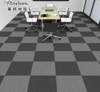 办公室地毯批发 办公方块地毯 厂家直销 品质保证