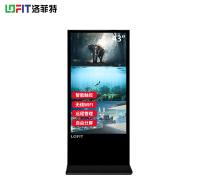 立式触控广告机 智能安卓网络数字标牌