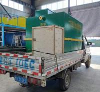 南京医院污水处理设备厂家