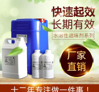 水溶性除味剂  氮肥消味剂 大力克厂家直销 呋喃树脂消味剂