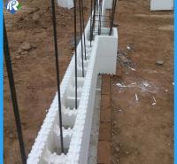 建房模块 建设速度快 山东建房模块 eps模块生产厂家