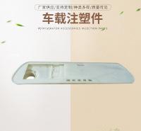北京注塑模具注塑件 塑料模具定制  立强模具