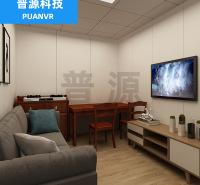 厂家定制地震模拟平台 防震减灾教学 地震体验小屋