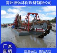德弘挖沙船   链斗式挖沙船价格   挖沙水洗设备  定制大型挖沙船