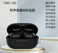 TWS-J90 随充随听 携带方便 HIFI音质智能无线耳机 强劲续航