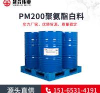 聚氨酯黑白料组合料 保温隔热喷涂发泡剂 聚合MDI聚氨酯手工料AB