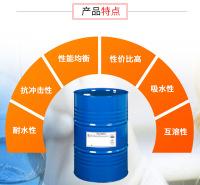 多种规格聚醚多元醇 优级品 聚醚多元醇厂家 现货供应