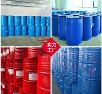 现货供应 工业级聚醚多元醇 聚醚多元醇稳定性高
