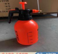 慧采加厚气压式喷水壶 电动喷壶 水壶2L货号H7670