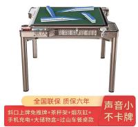 重庆宣和麻将机店 宣和 实木麻将机 ABS 批发 江北区