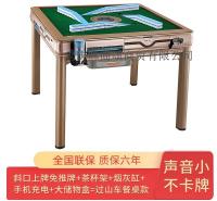 重庆宣和麻将机店 宣和 全自动麻将机 实木 现货 大渡口