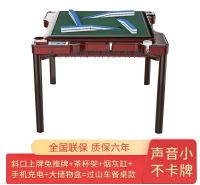 重庆宣和麻将机店 宣和 餐桌麻将机 ABS 现货 南岸区