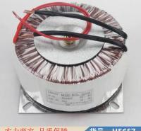 智冠环形变压器 升压变压器 老式变压器货号H5657