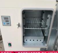 智冠低温调温调湿试验箱 高温高湿烤箱恒温箱 小型高低温试验箱货号H0138
