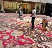 北京地毯清洗公司