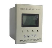 智能弧光保护装置 YHARC 弧光保护 弧光扩展单元
