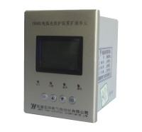 弧光保护扩展单元 高压柜内电弧光保护系统 亚辉YHARC I/O