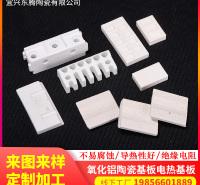 氧化铝陶瓷电热基板