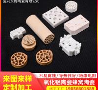 氧化铝陶瓷蜂窝陶瓷