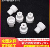 氧化铝陶瓷插头