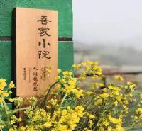 门头挂牌字体 房间挂牌字体 木质挂牌定制
