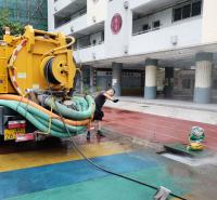北京化粪池清理,北京环卫公司供应 厂家 品质 提供