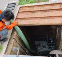 北京污水处理,污水清运,沉淀池抽污水,找北京宏胜达