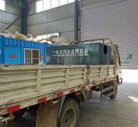 南京农村污水处理设备厂商