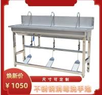 脚踏式洗手槽 不锈钢消毒洗手池 商用水池 食品厂用 可定制