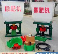 慧采点播施肥播种机 撒肥料神器 农机拖拉机前置撒肥机货号H1258