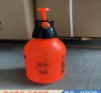 润创喷雾水柱两用2L喷壶 消毒洗车自动喷水壶 浇花喷壶货号H7670